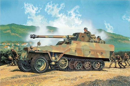 Dragon Sd.Kfz. 251/22 Ausf. D w/7.5cm PaK 40 and BONUS FEATURES
